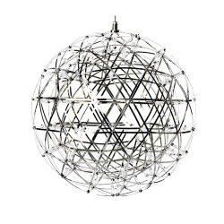 Люстра Moooi Raimond Sphere D61 Chrome